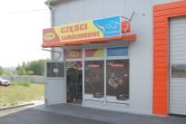 cars_center_0063